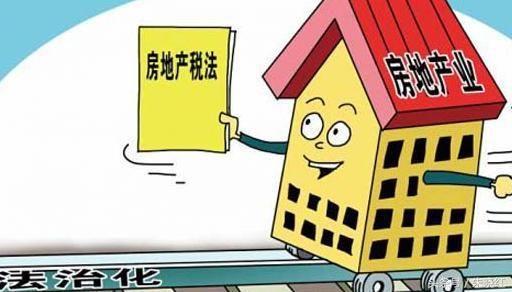 2018年全面分析中国楼市顺应市场楼市才会焕发生机