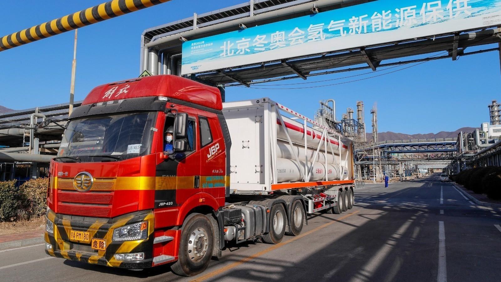 每天500公斤左右 中国石化电池氢产品平稳供应北京市场