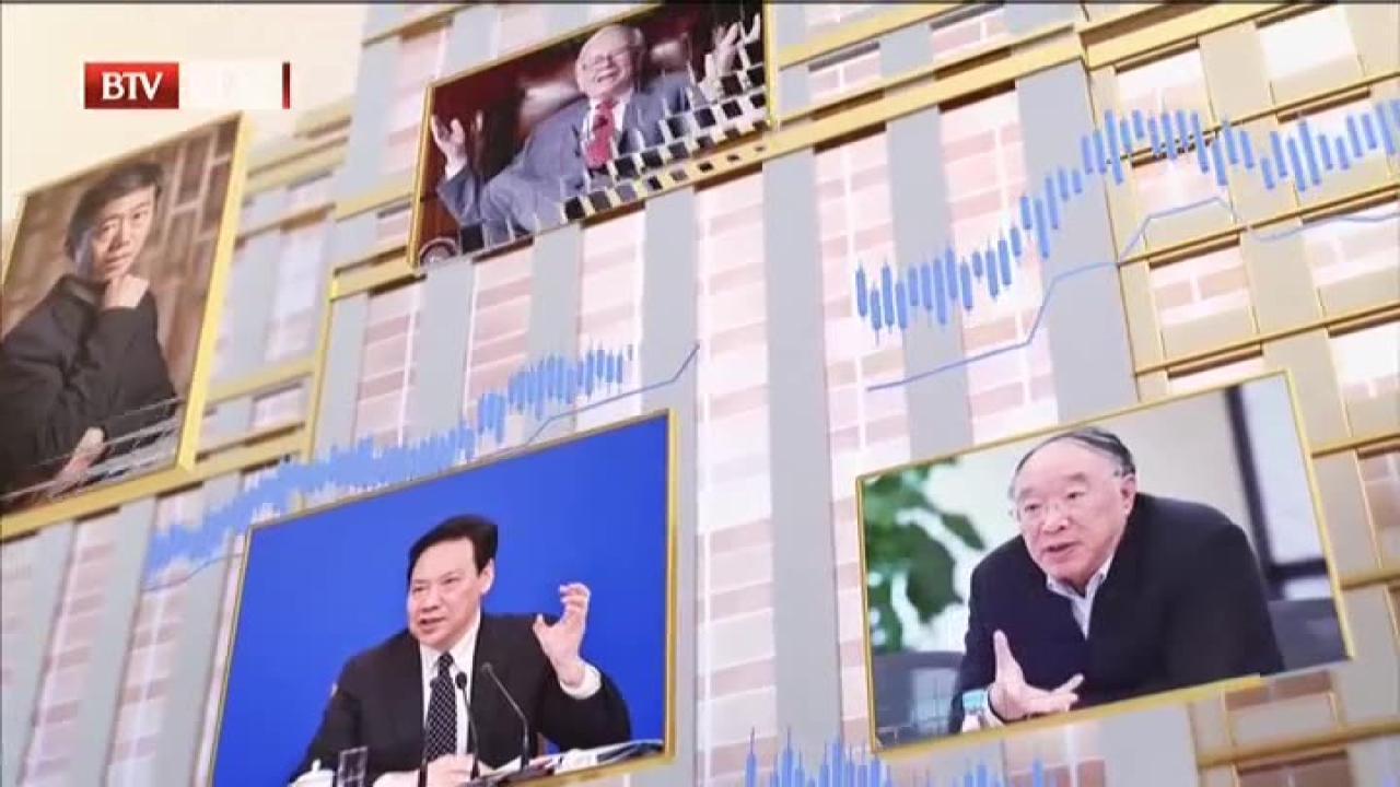 《金融街午餐会》20210516问道·宋志平(上)