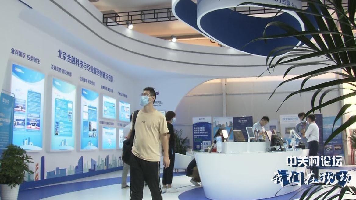 重磅!北京金科新区三年行动计划发布