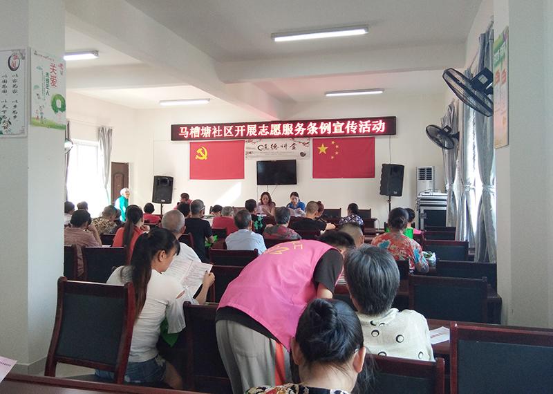 四川贡井:《志愿服务条例》宣传进社