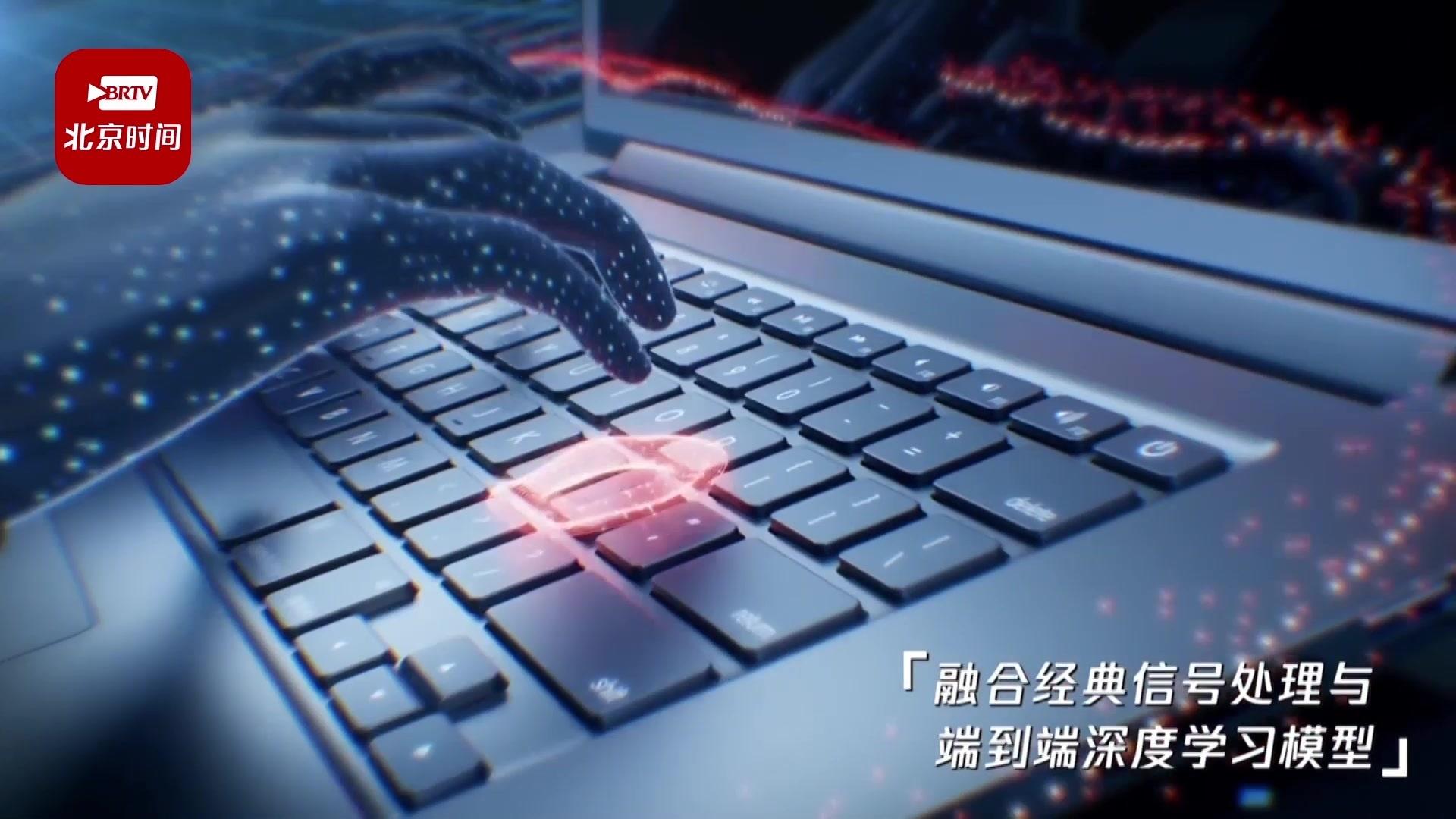 中国(北京)国际视听集成设备与技术展览会在京举办