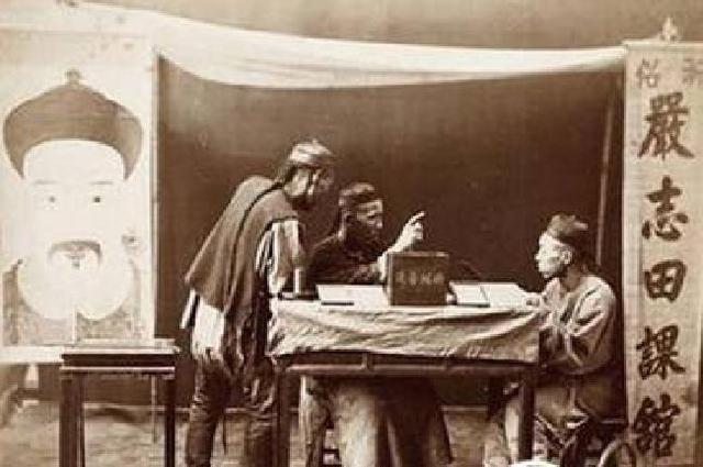 杭州滨江区朗格手表回收公司古代的奇葩职业赊刀人是干什么的