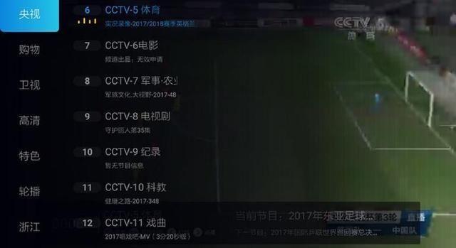 """""""HDPTv v1.0.2 TV版""""的图片搜索结果"""