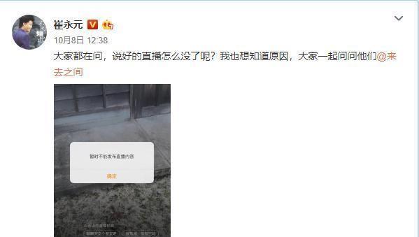 崔永元刚刚恢复微博资格又开始怼人了为其卸载微博的你们怎么看_