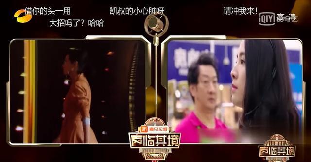 董卿倪萍联袂配音《声临其境2》诠释经典动画片