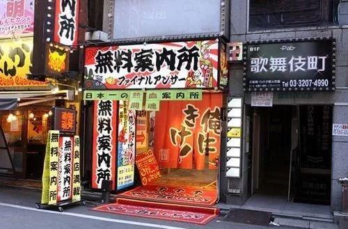日本东京 自由行:景点美食交通购物全指南!