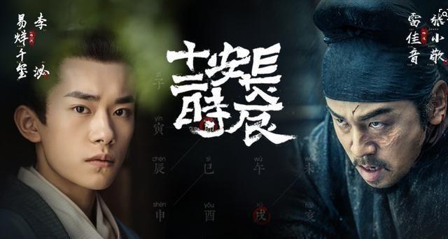 2018年即将上映的新剧:唐嫣罗晋再度合体,千玺