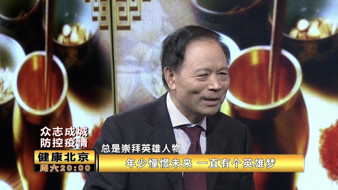 中医专家回忆早年母亲重病:本来想做英雄,后来学了中医