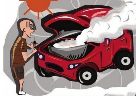 汽车日常保养及相关注意事项小知识