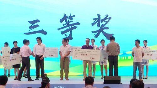 新闻特写_众创扬州筑巢引凤_院士与青年同台竞技