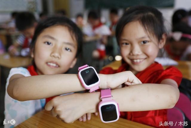 智能手表出隐患,给孩子买了的家长一定要看