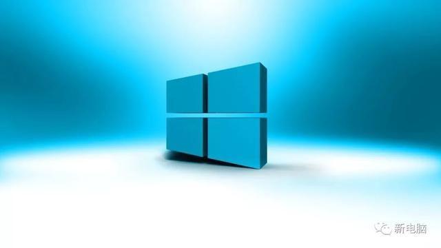 新版Windows 10.5临门一脚 速下