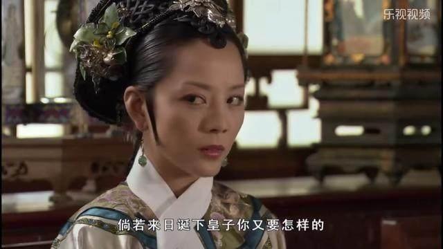 甄嬛传:华妃随口讽刺甄嬛的话,却说中了甄嬛的结局!