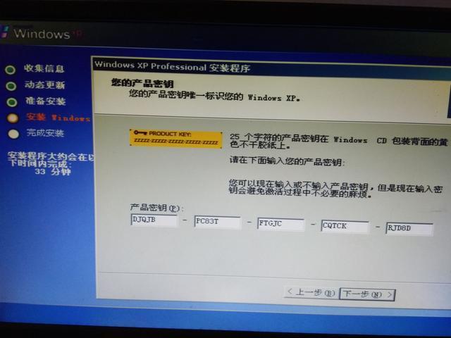 怀念经典的原生XP系统,看看安装原生的XP多耗