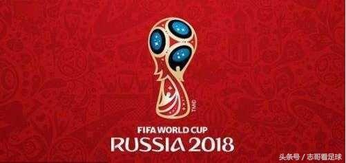 历届世界杯冠军都是哪个国家?历史上一共有多