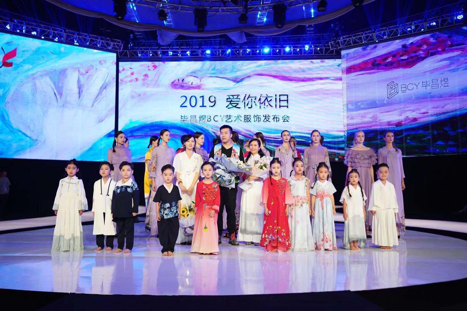 """""""时尚跃变·成就'布'凡""""——2019柯桥时尚周(秋)圆满落幕"""