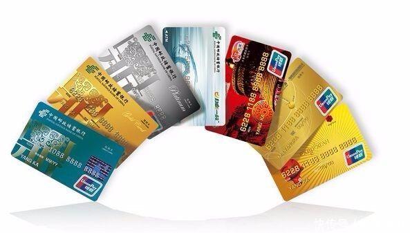 大额信用卡申请靠的是智商和人品,这几家银行堪称大方无比