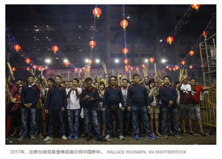 美国纽约时报又想新招抹黑中国 新加坡人却怒了