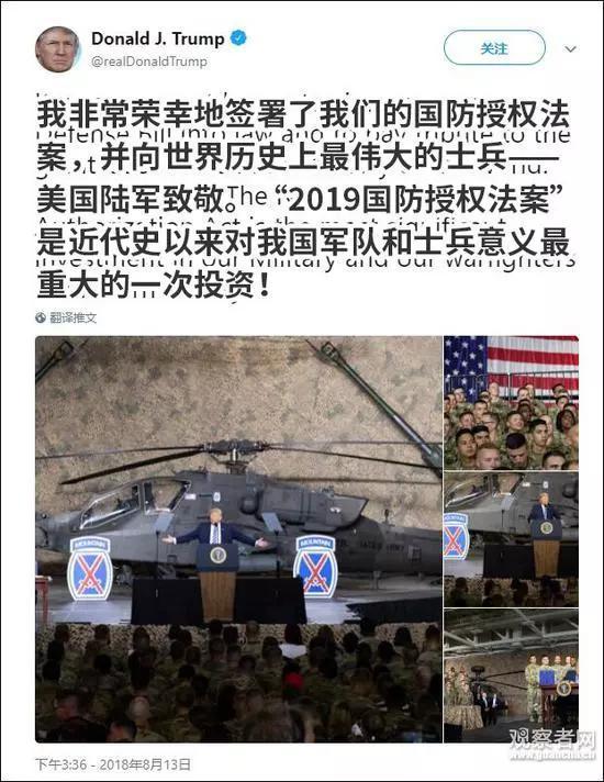 """特朗普推出""""全政府对华战略"""" 中国如何应对?"""
